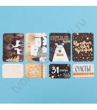 Набор карточек с фольгированием Сияние ночи, 8 штук