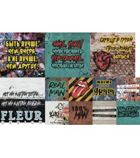 Набор карточек Город контрастов, плотность 190 гр/м , 12 односторонних карточек