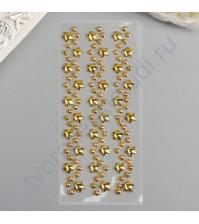 Звездочки на клеевой ленте, 3 ленты 1.5х27 см, цвет золото