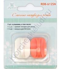 Сменные насадки для резака Рукоделие, 2 шт