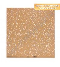 Бумага односторонняя крафтовая с фольгированием 30.5х30.5 см, 250 гр/м2, лист Полет фантазии