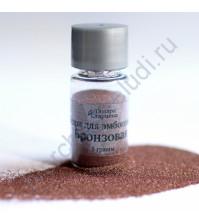 Пудра для эмбоссинга, емкость 10 мл (5 гр), цвет бронзовый