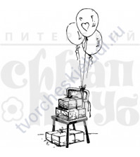 ФП печать (штамп) Подарки с шариками, 3.2х7 см