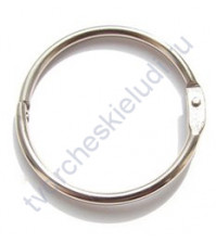 Кольца для альбомов, 2 шт., цвет серебро, 14 мм