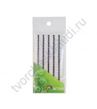 Полужемчужинки клеевые 3 мм, 175 шт, цвет темно-фиолетовый