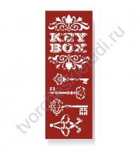 Трафарет Ключи, 8.5х23 см
