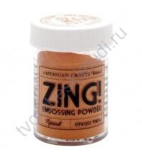 Пудра для эмбоссинга матовая ZING!, 28.4 гр, цвет Apricot (абрикос)