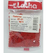 Пайетки цветок с глянцевым эффектом 7 мм, 10 гр, цвет красный