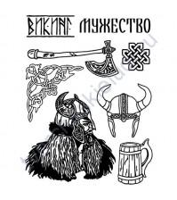 Набор штампов Викинги, 8 элементов