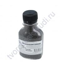 Декоративный топпинг Металлический гранулят (микробисер), 1.8 мм, 500 гр, цвет коричневый