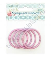 Кольца для альбомов, 4 шт, диам. 40 мм, цвет розовый