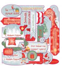 Набор вырубных элементов для журналинга Новогодние хлопоты, плотность 190 гр/м, 26 штук