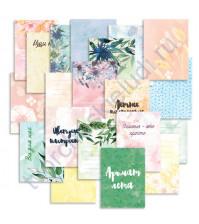 Набор карточек для журналинга Цветочный атлас. Анемоны, плотность 190 гр/м, 20 штук