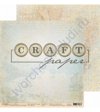 Бумага для скрапбукинга двусторонняя коллекция Bon Voyage, 30.5х30.5 см, 190 гр/м, лист Бухта