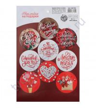 Набор декоративных наклеек С любовью, размер 14х21 см