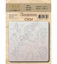 Набор чипборда Олень, коллекция Зимние сны, 11 элементов