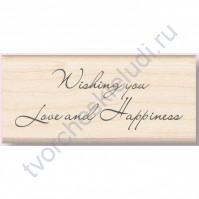 Штамп из резины на деревянной оснастке Wishing you Love and Happiness, 2х6 см