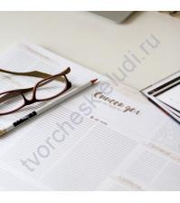 Настольный ежедневник-планер Благородный бежевый, формат А3, цвет бежевый, 56 листов