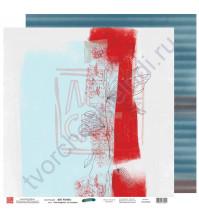 Бумага для скрапбукинга двусторонняя, 30.5х30.5 см, плотность 190 гр/м2, коллекция Вне рамок, лист Наслаждайся настоящим
