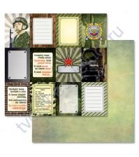 Бумага для скрапбукинга двусторонняя 30.5х30.5 см, 180 гр/м, коллекция Дембельский альбом, лист Карточки