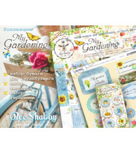 Bee Shabby KIT - My Gardening