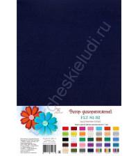 Лист фетра 21х29.7см, 1 мм, цвет полуночно-синий