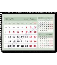 Календарный блок на 2021 год, 3 в 1, 207х297 мм, цвет зеленый