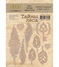 Набор чипборда Папоротник, коллекция Тайны леса, 11 элементов