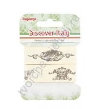 Лента декоративная Итальянские каникулы, 20мм, 2м, хлопок