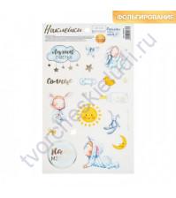 Набор декоративных наклеек с фольгированием Сказки перед сном, плотность 250 гр/м, размер 14х24 см