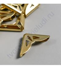 Уголок металлический для альбомов и блокнотов 23х23х3 мм, цвет золото, Цена указана за 1 штуку