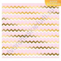 Бумага для скрапбукинга односторонняя с фольгированием золотом 30.5х30.5 см, 180 гр/м2, лист Зигзаги