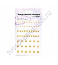 Набор полужемчужин клеевых от 3 до 7 мм, 58 шт, цвет под золото
