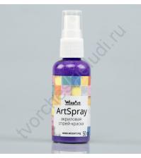 Спрей-краска AcrySpray перламутр 50 мл, цвет Лесная фиалка перламутровый FR7