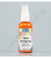 Спрей-краска AcrySpray перламутр 50 мл, цвет Абрикосовый мусс перламутровый FR12