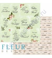 Бумага для скрапбукинга двусторонняя, коллекция Краски осени, 30х30см плотность 190г/м, лист Сокровенные слова