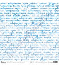 Бумага для скрапбукинга односторонняя коллекция Млечный путь, 30.5х30.5 см, 190 гр/м, лист Записи