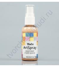 Спрей-краска AcrySpray перламутр 50 мл, цвет Кремовый шелк перламутровый FR15