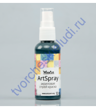 Спрей-краска AcrySpray металлик 50 мл, цвет Серебро античное FM13