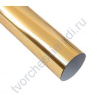 Термотрансферная пленка металлик, цвет зеркальное золото, 25х25 см (+/- 2 см)