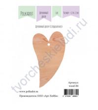 Деревянная заготовка Сердцебиение, 65х42 мм