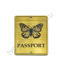Зеркальная бирка с бабочкой Паспорт, 50х60 мм, цвет золото