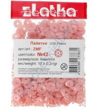 Пайетки круглые с матовым эффектом 6 мм, 10 гр, цвет розовый