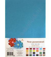 Лист фетра 21х29.7см, 1 мм, цвет голубая бирюза