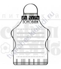 ФП штамп (печать) Из чего готовим, 5х7.8 см