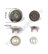 Магнитная кнопка 18 мм, высота 0.5 мм, 1 комплект, цвет черненое серебро