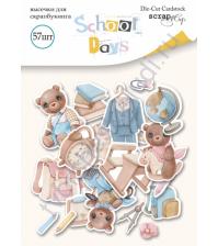 Набор высечек (вырубок) School Days, плотность 250 гр/м, 57 элементов