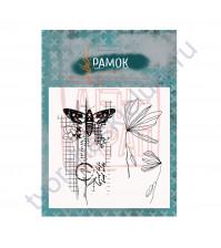 Набор фотополимерных штампов Расправь крылья, коллекция Вне рамок, 3 элемента
