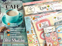 Bee Shabby KIT - Our Cafe