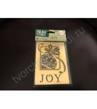 Трафарет металлический для тиснения Joy, 8.8х12.7 см